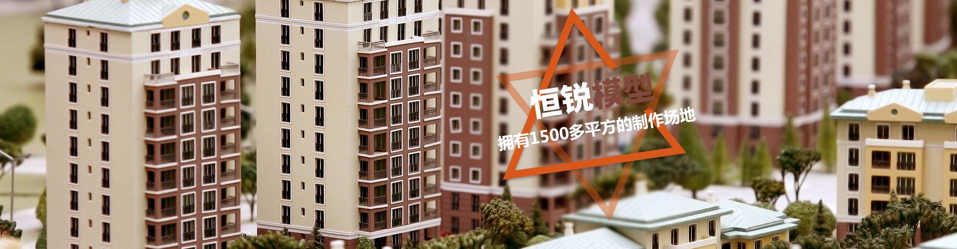 重庆模型制作