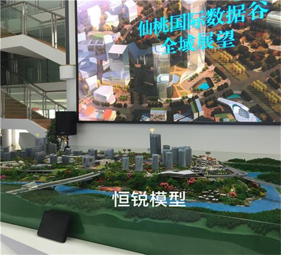 多媒体数字沙盘模型仙桃数据谷