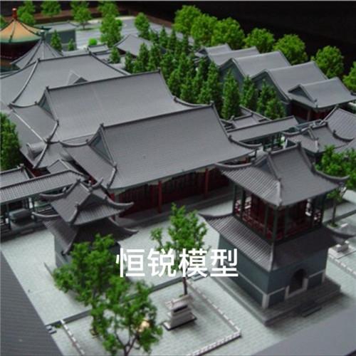 古建筑沙盘模型
