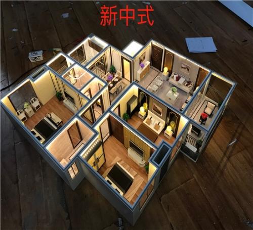 新中式户型模型